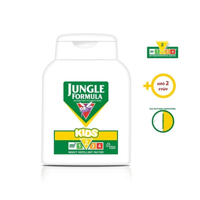 Omega Pharma - Jungle Formula Kids Lotion