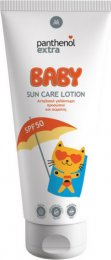 Medisei Panthenol Extra Baby Sun Care Lotion SPF50