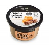 Natura Siberica Organic Cinnamon & Honey Body Scrub 250ml