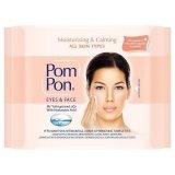 Pom-Pon Eyes & Face All Skin Types Tissues
