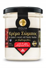 Eolia Cosmetics - Body butter Ρόδι - Αλόη