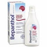 Bepanthol Γαλάκτωμα Καθαρισμού Προσώπου & Ματιών