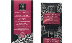 Apivita Express Beauty Face Mask Grape με Αντιρυτιδική & Συσφιγκτική Δράση