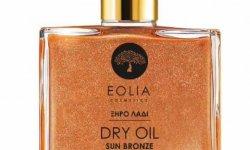 Eolia Cosmetics - Shimmering Dry Oil