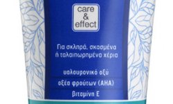 Pharmasept tol velvet intensive hand cream