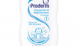 Proderm Σαμπουάν & Αφρόλουτρο No1 0-12 μηνών